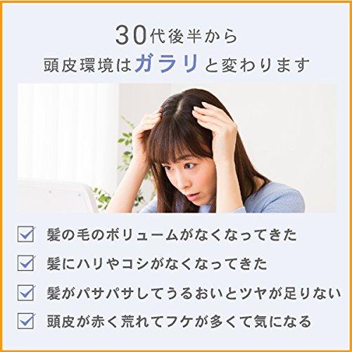エーエフシー『薬用アミノ酸シャンプー爽快柑(医薬部外品)』