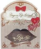 セラ シュガーリップスクラブ キャラメルの香り 30g