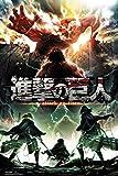 Attack on Titan – Season 2 Poster-11 x 17 pulgadas, 28 x 43 cm