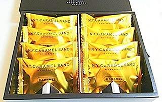 【冷蔵便】N.Y.キャラメルサンド 8個入 / ニューヨークキャラメルサンド