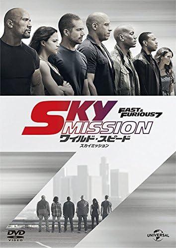 7作目 SKY MISSION