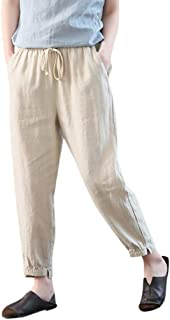 SNOWSONG Women Cropped Harem Pants Palazzo Cotton Casual Slim Fit Comfy Lounge Pants with Pockets