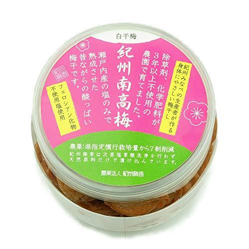 無添加 梅干し 紀州梅香のつぶれ梅 500g 白干し 昔ながらの塩のみで熟成 中粒