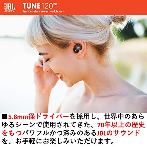 JBL『TUNE120TWS』