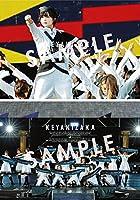 欅坂46 欅共和国2018 B2クリアポスター2枚セット Loppi・HMV限定
