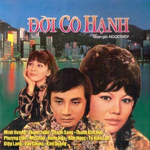 Minh Vương, Thanh Sang & Thanh Tuấn