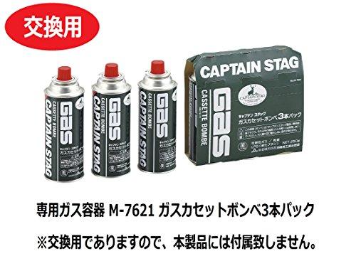 キャプテンスタッグ バーベキュー BBQ用 燃料 ハンディ ガストーチ カセットボンベ 2本セットM-6335