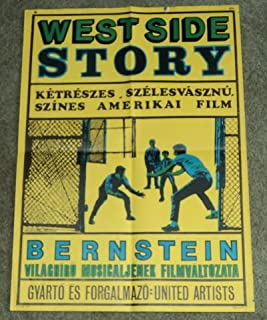 ORIGINAL HUNGARIAN MOVIE POSTER FOR UNITED ARTISTS' PRODUCTION OF LEONARD BERNSTEIN'S