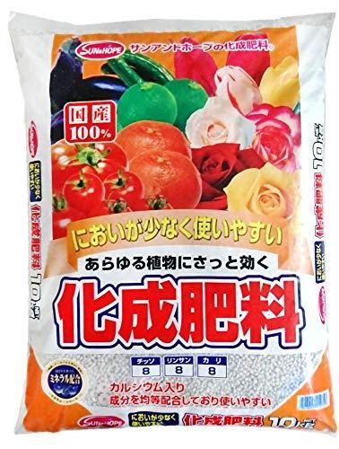 サンアンドホープ 化成肥料 10kg