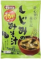 トーノー しじみのみそ汁 しじみ 味噌汁 インスタント 6.5g×3袋入 (10袋まとめ買い)