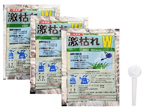 【非農耕地専用除草剤】CHEMTEST激枯れW 50g 3袋セット(15L分)