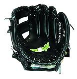 Bronx Junior Baseball - Guante de béisbol y sófbol Infantil