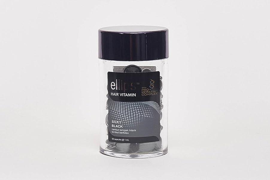 クラシカル装置反映するエリップス ellips 正規品 ヘアビタミン プロケラチンコンプレックス配合 50粒入り 洗い流さない トリートメント プロ用 乾燥したダメージ髪へ 日本語成分表記 (SILKY BLACK ブラック)