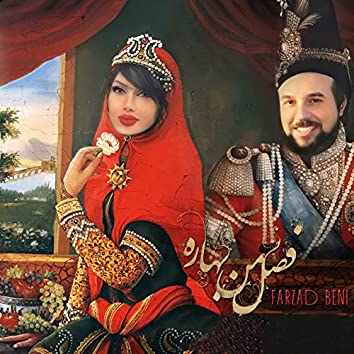 Fasle Man Bahareh
