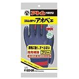 アトム作業用手袋 122-GB ゴム張りアオベエ 5双セット