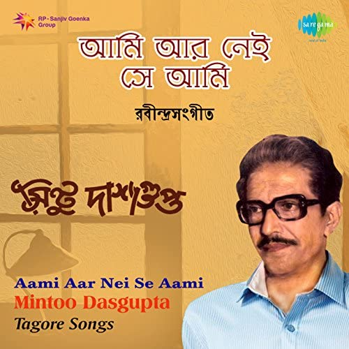 Mintoo Dasgupta, Rabindranath Tagore