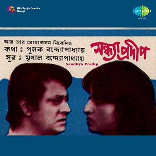 Mrinal Banerjee