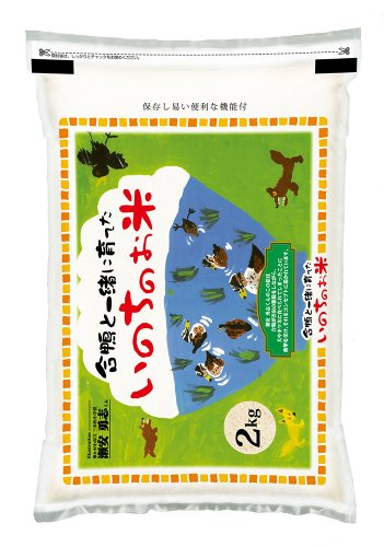 米 玄米 合鴨米 コシヒカリ 2kg 熊本県産 令和2年(2020年)産