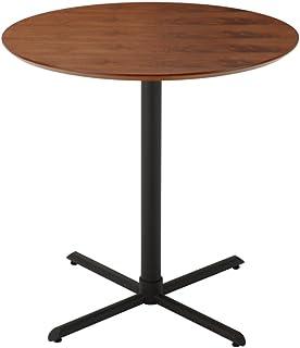 あずま工芸 カフェテーブル プロップ 幅65cm SST-280