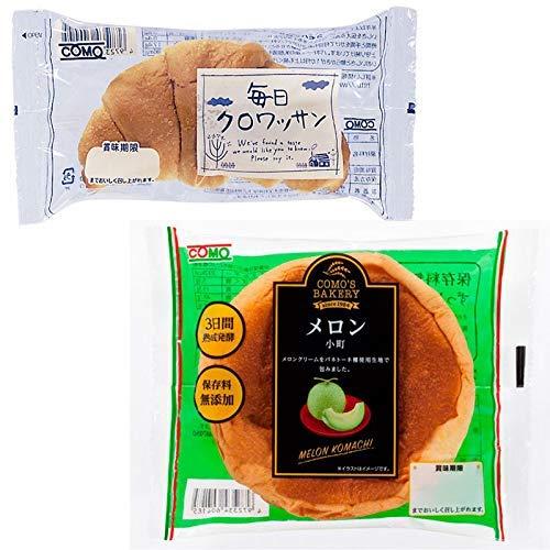 コモパン 毎日クロワッサン(20個)&メロン小町(18個)【セット売り】