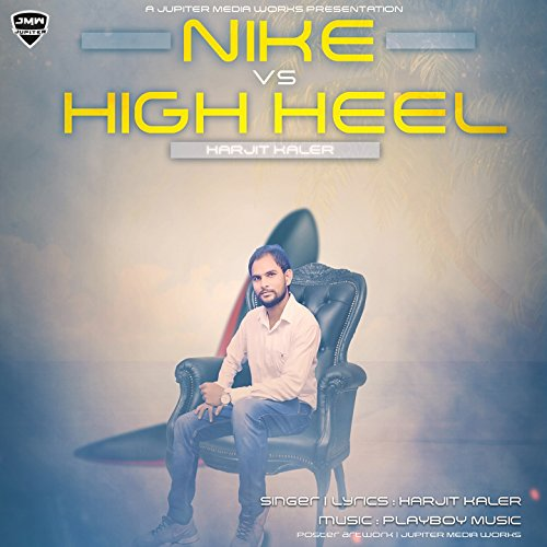 Nike vs. High Heel
