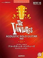 ソロ・ギターで奏でる/アコースティック・ベンチャーズ RED 〜ドライヴィング・ギター TAB譜&模範演奏CD付 (TAB譜付スコア)