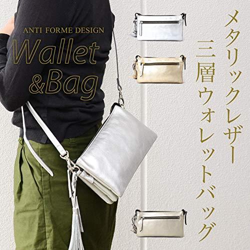Anti-FormeDesign(アンチフォルムデザイン)『メタリックレザーウォレットバッグ』