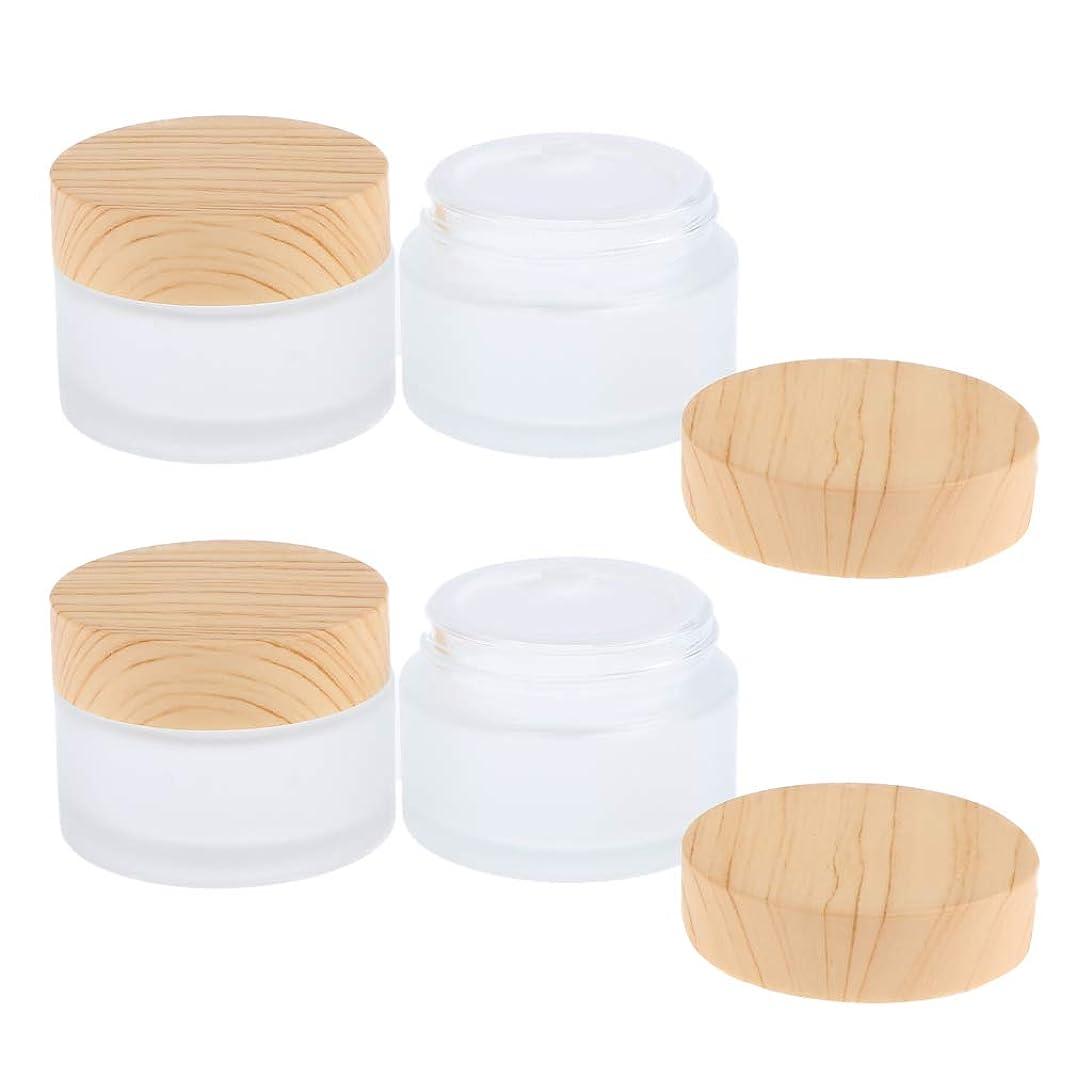 不潔モーションあいまいさP Prettyia 4個 メイクアップジャー 化粧品 コスメ 詰替え容器 蓋付き ポット 旅行 便利 4サイズ選べ - 30g