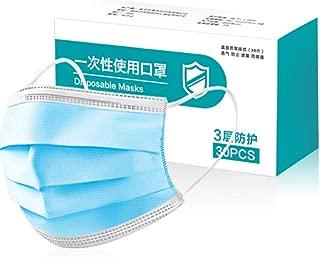 MERSUII 30 Mascarillas desechables Antipolvo Transpirable Antiniebla Antipolución Hombres y mujeres Máscara azul de tres capas con gancho para la oreja Clip de nariz