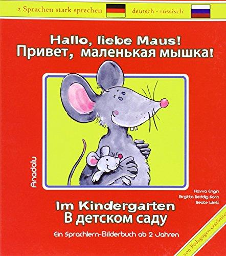 Hallo, liebe Maus! Im Kindergarten, Deutsch-Russisch