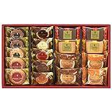 中山製菓 カフェスマイルセット 1箱(18個)