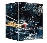昭和ガメラシリーズ DVD-BOX