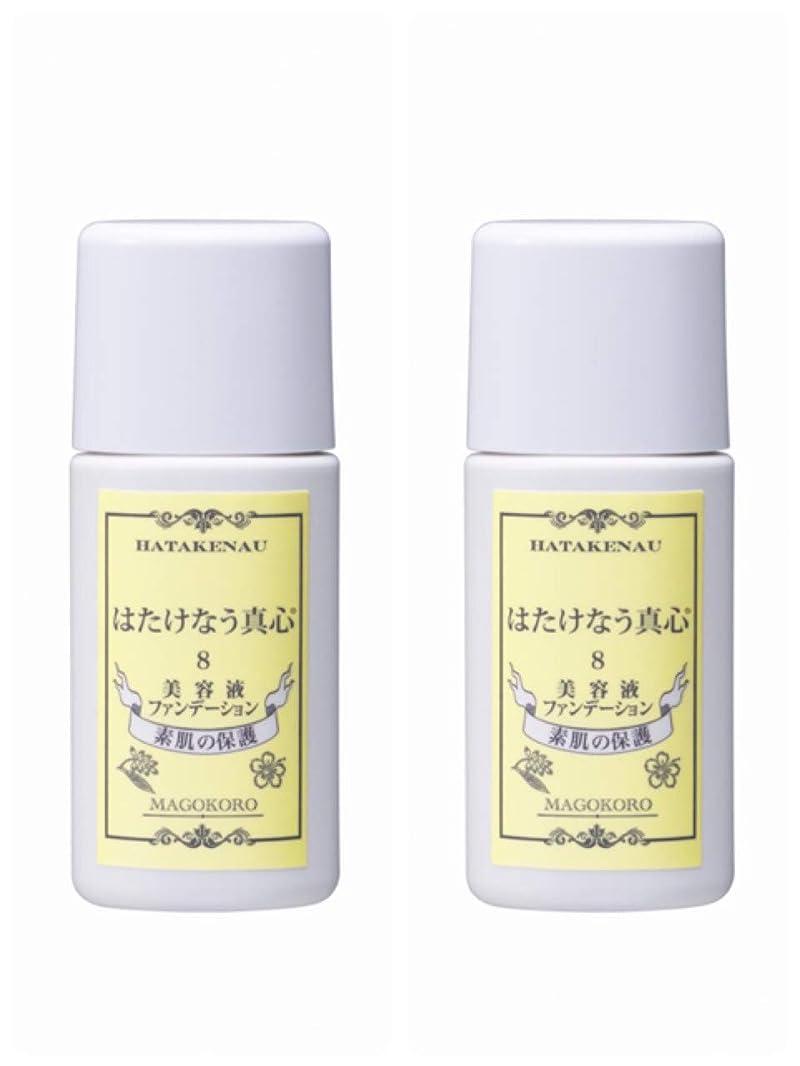 チューインガムタック豆腐●【2点セット】美容液ファンデーション?8番?素肌の保護