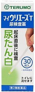 【第2類医薬品】尿たん白試験紙 マイウリエースT 30枚