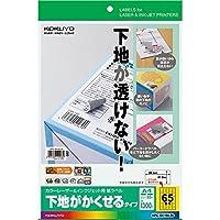 コクヨ カラーレーザー インクジェット ラベル 透けない KPC-SK146-20 Japan