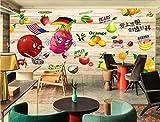 Papel De Pared Creativo De Frutas 3D Mural De La Pared Decoración De La Pared Diy Moderno Hotel Restaurante Arte De La Pared Calcomanía 250(Ancho) X175(Alto) Cm Tela De Seda Personalizable