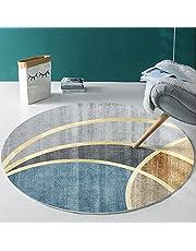 Nordic Area Rugs 80cm 100cm 120cm 140cm 160cm 180cm 200cm Runda mattor för vardagsrum Sovrum Hemgolv Non-Slip Mats Soft Yoga Mats