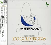 100 Gold Fingers by Fujisu Presents 100 Gold Fingers: Piano Play House (2001-12-19)