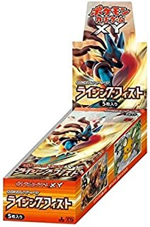 Pokemon Card Game XY Booster Pack Box Rising Fist Japanese Version