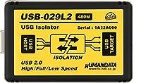 USB2.0 アイソレータ[コンパクト](USB-029L2)