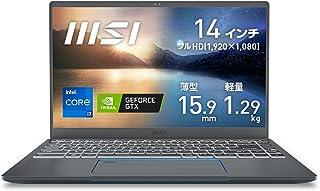 【GTX搭載・薄型軽量・ビジネス/ゲーミング】MSI ノートPC 1.29kg i7/GTX1650Max-Q/14FHD/16GB/1TB/Win10/Prestige-14-A11SC-012JP