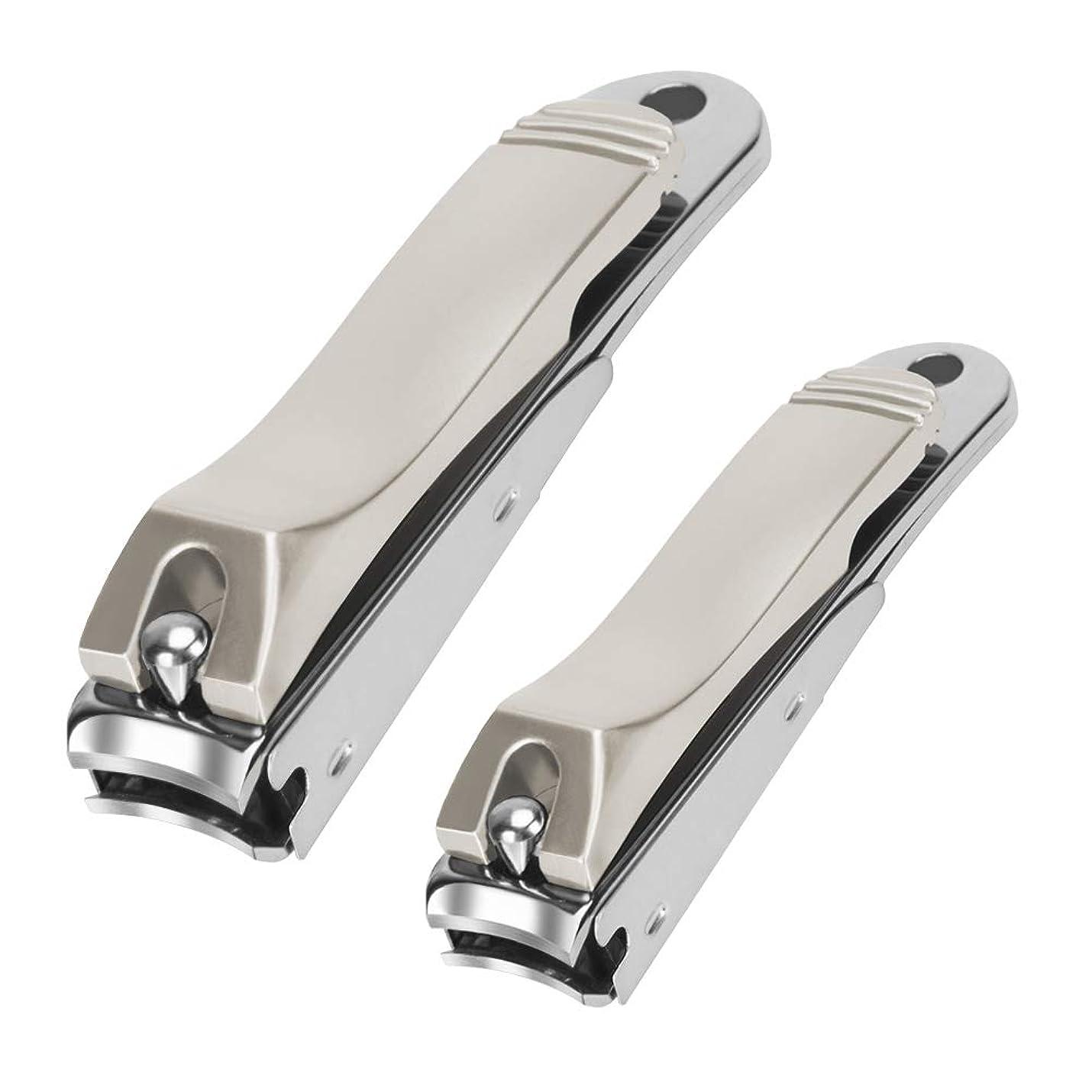 誕生日憂鬱質素なQpai爪切り カバー付き ステンレス鋼製 爪やすり付き 飛び散り防止