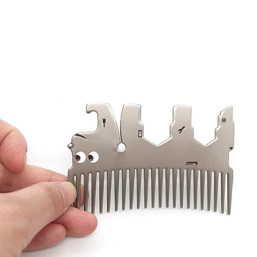 下手悪意のある誓い(櫛、栓抜き、レンチ、)あなたの財布に収まる2個の多機能ユーティリティ櫛 モデリングツール (色 : Metallic)