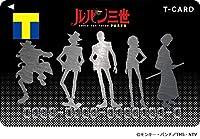 Tカード/Tポイントカード(ルパン三世デザイン)