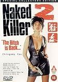 Naked Killer 2 [DVD]