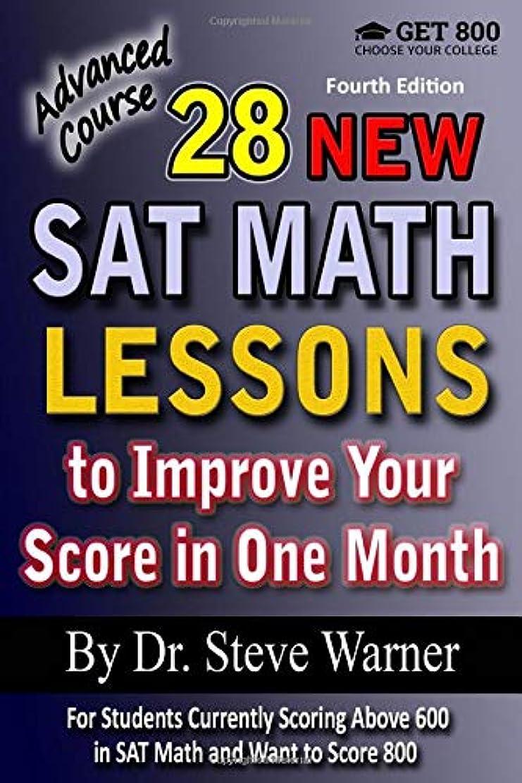 立ち向かう燃料ハブ28 New SAT Math Lessons to Improve Your Score in One Month - Advanced Course: For Students Currently Scoring Above 600 in SAT Math and Want to Score 800