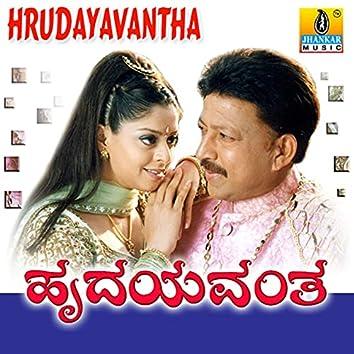 Hrudayavantha (Original Motion Picture Soundtrack)