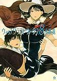 ウィッチクラフトワークス(8) (アフタヌーンコミックス)