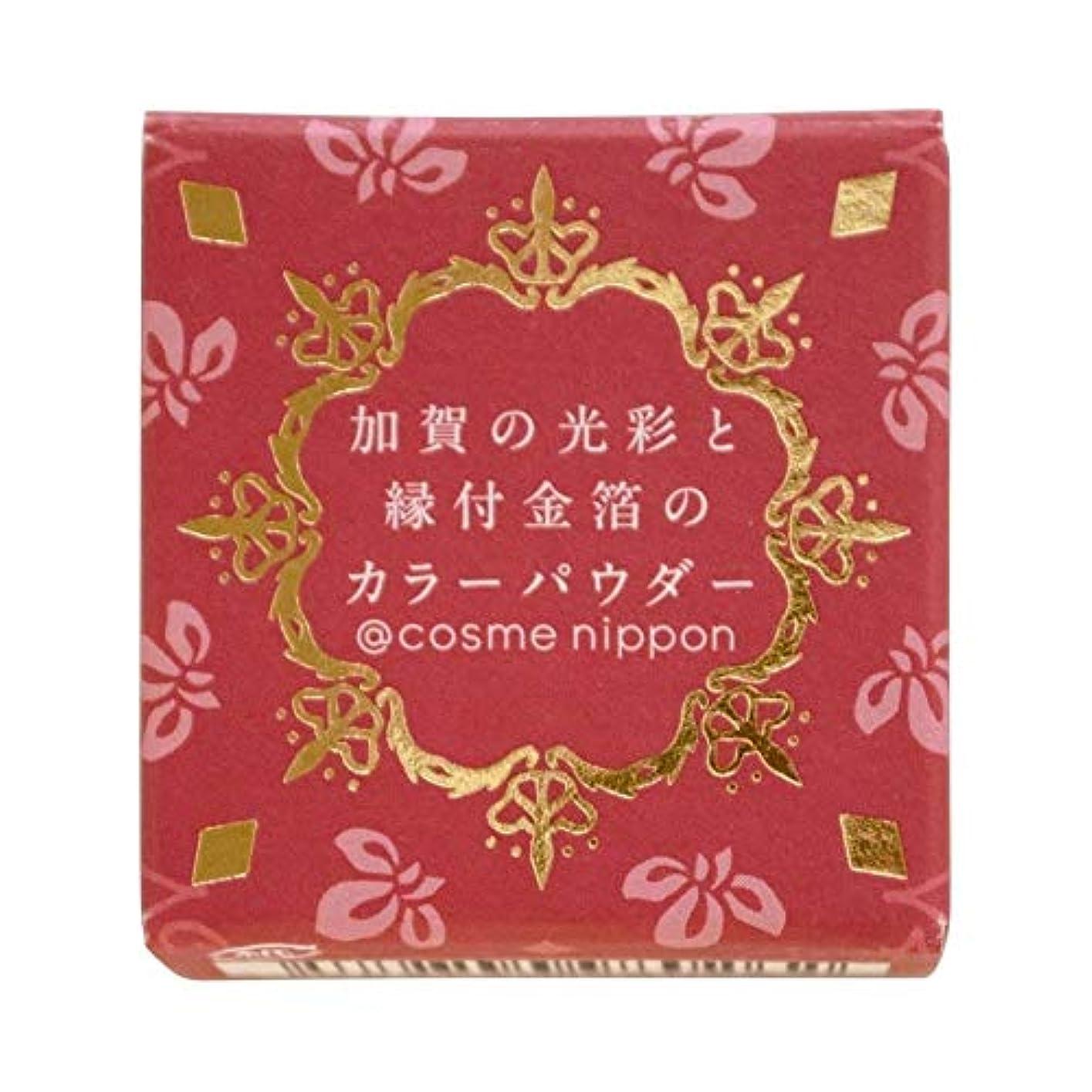バタフライファックスきゅうり友禅工芸 すずらん加賀の光彩と縁付け金箔のカラーパウダー02臙脂えんじ