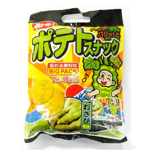 かとう製菓 ポテトスナックわさび風味Bigpack 小袋16入り